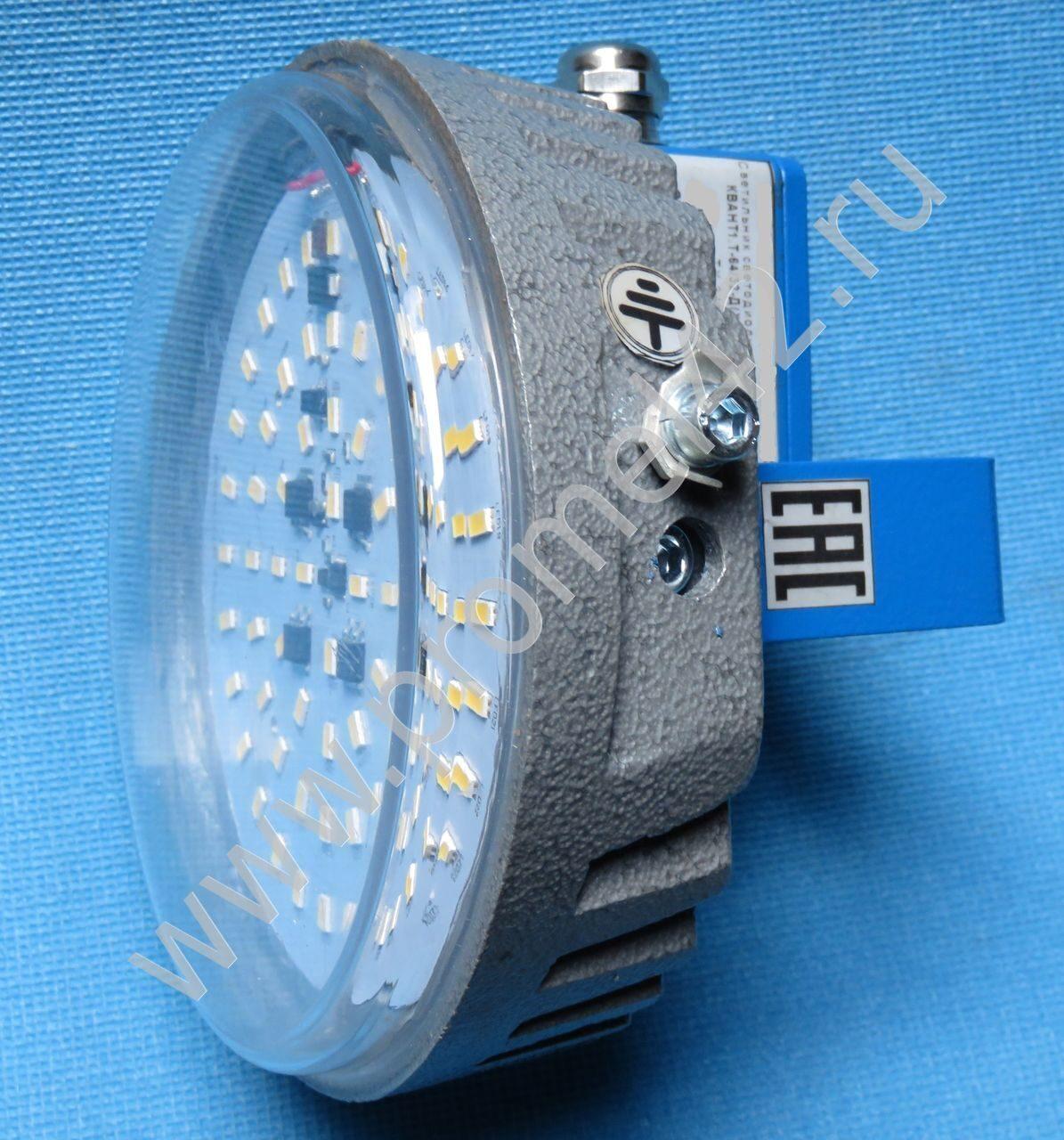 Светодиодные лампы в промышленные светильники от 60